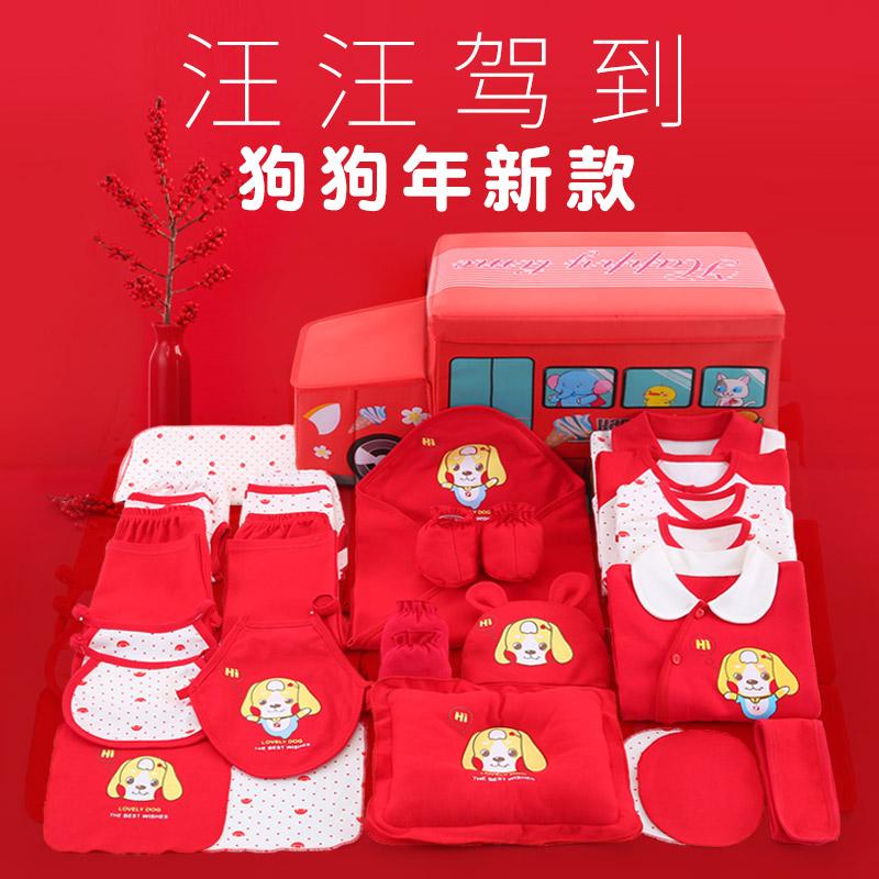 подарочный набор для новорожденных Детские костюм поставляет подарок новорожденного новорожденного новорожденного 0-3 месяца лета новый дети детская одежда 玉璎