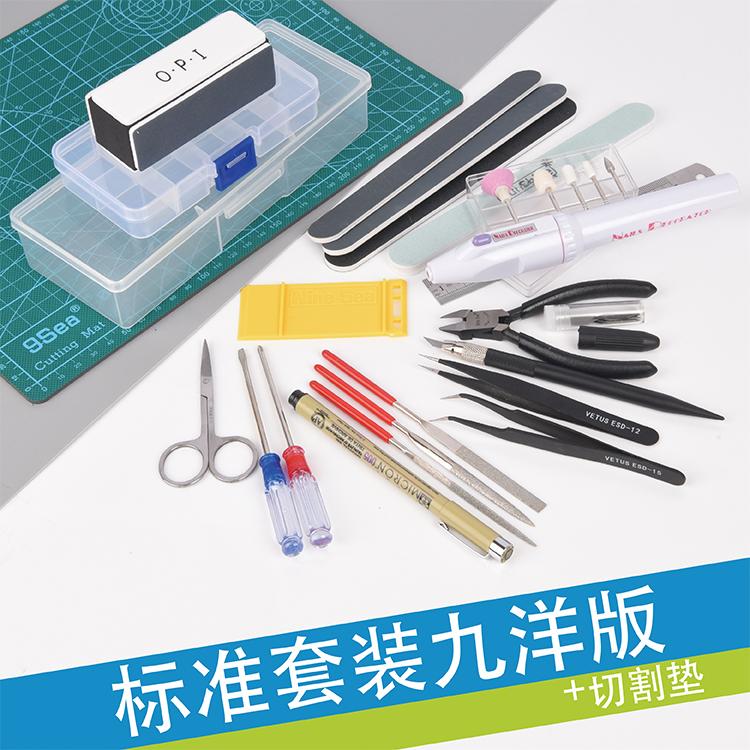 Материалы для изготовления сборных моделей Lan Yuan