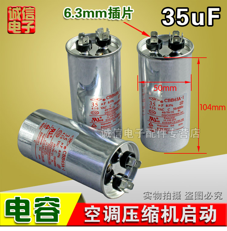 AC Outdoor unit compressor starting capacitor 35uf 450V