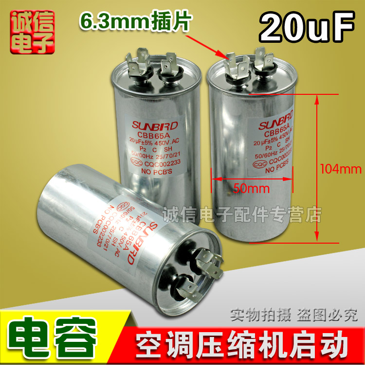 Air conditioning compressor starting capacitor 20uf 450V