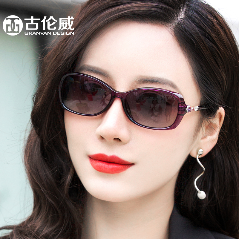 690514d5eee3 ... 2019 Fashion Square small box sunglasses female · Zoom · lightbox  moreview · lightbox moreview ...