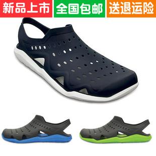 Бесплатная доставка cross мужская обувь отверстие обувь новый летний мужской стимулировать волна брод вода обувной случайный на открытом воздухе водонепроницаемый прохладно шлепанцы