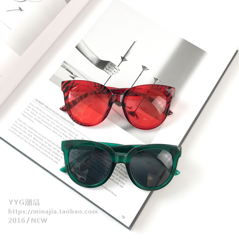4abcaf5a04 Korean sunglasses Lin Yuner green tea with the tide card round frame glasses  dark green cat
