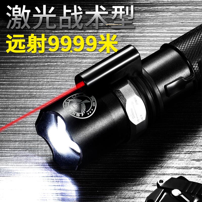 强光激光天火手电筒可远射超亮充电5000多功能便携3000户外防水米