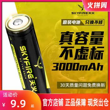 День пожар 18650 зарядка литиевые батареи, зарядки 3.7V/4.2V большой потенциал зарядное устройство 26650 яркий свет фонарик фара, цена 141 руб