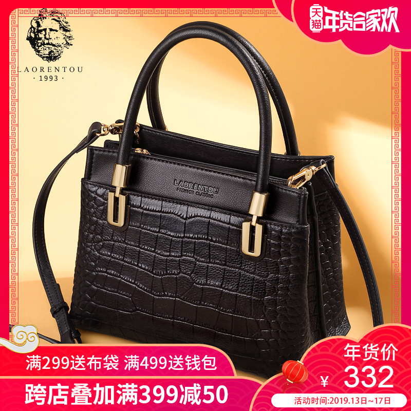 Old man head leather crocodile tattoo handbag woman 2018 New simple large capacity temperament shoulder mother bag woman