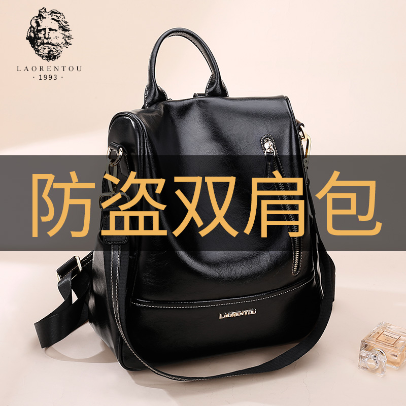 Old man head leather shoulder bag woman 2019 new fashion casual Large capacity backpack female cowhide anti-theft bag woman