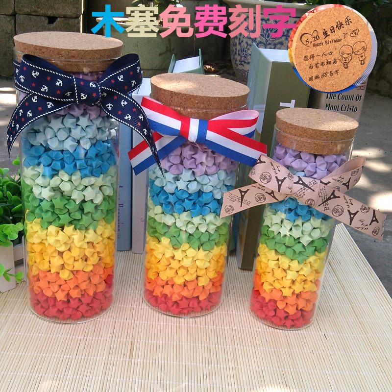 Star Bottle Large Glass Lucky Origami Handmade Wish To Send Boyfriend Teacher Birthday Gift Package