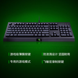 Razer snake Sano tarantula V2 magic backlight RGB video game office keyboard mouse set non mechanical
