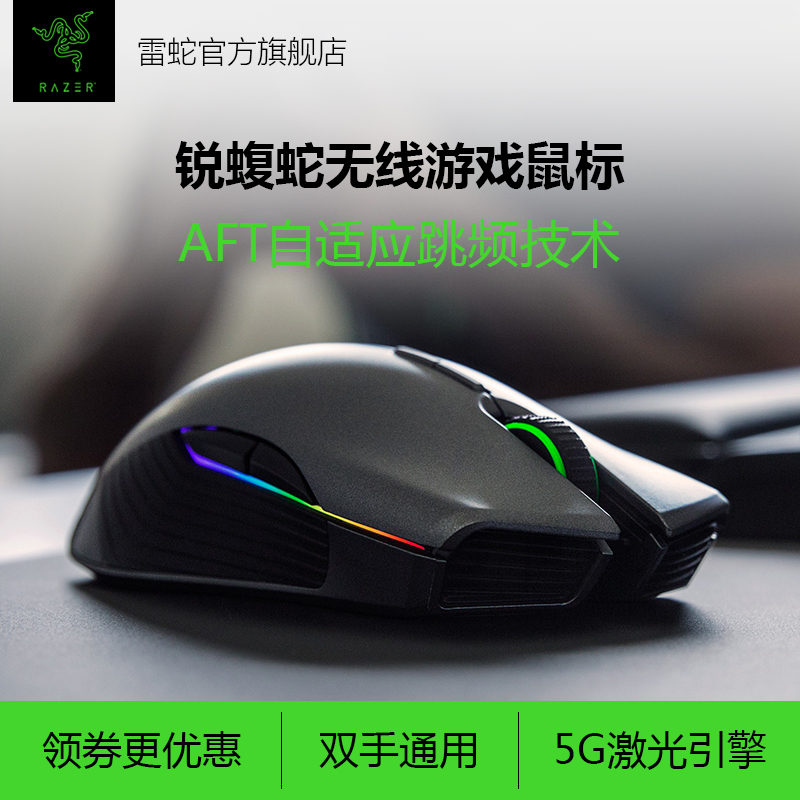 211 70]cheap purchase [The goods stop production and no stock]Razer