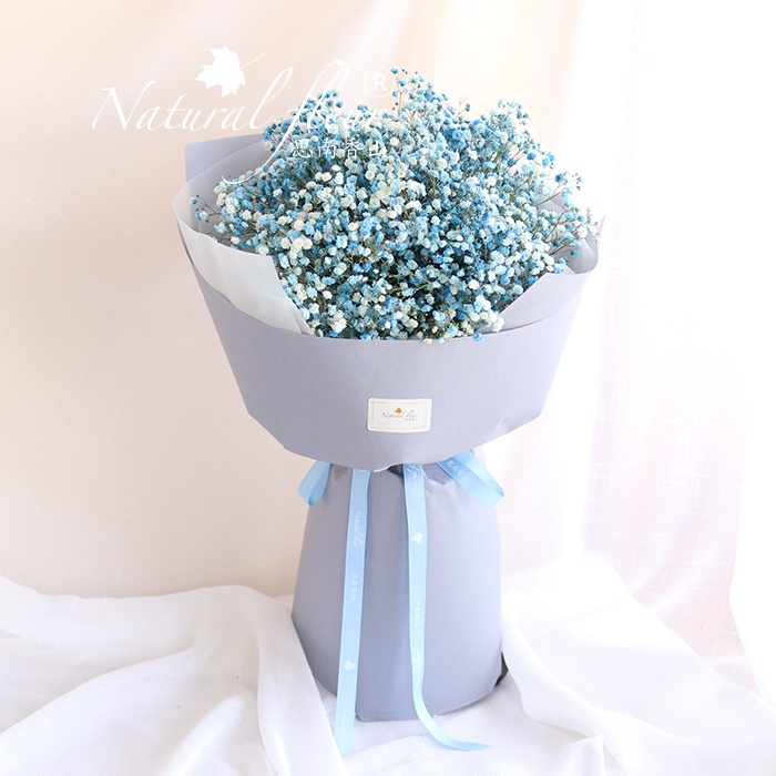 USD 52.61] Starry bouquet flowers delivery friends birthday dried ...