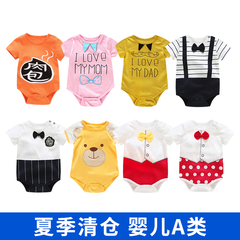 Baby Siamese clothes summer short-sleeved men and women baby newborn  triangle clothes thin cotton 1 year old 3 months summer dress-SGshop 6a190e5fdb