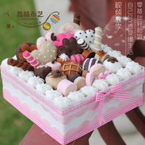 Handmade DIY production Creative learner non-woven material bag cake