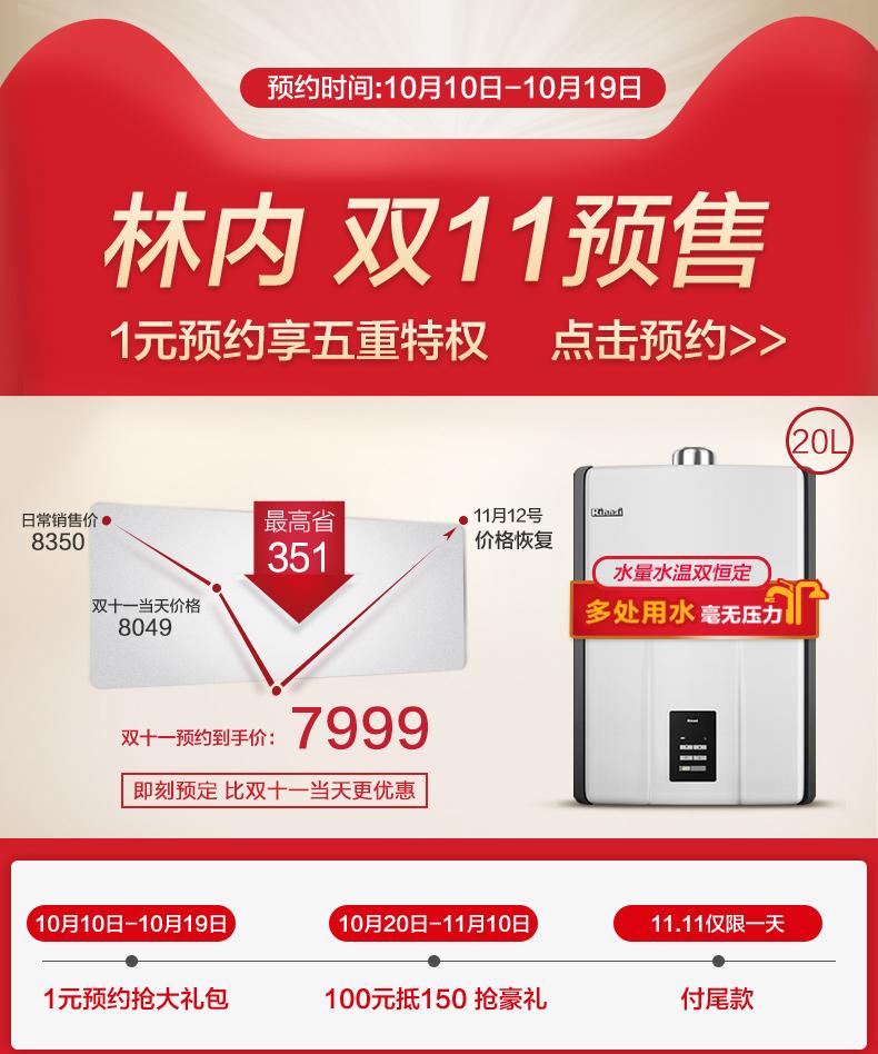 香港CAROD卡罗德立式钢琴T23 怎么样 质量好吗