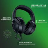 Razer Razer North Sea Giant demon Standard Edition 7.1 Headphones CF Eating Chicken Wired Computer Game Edge