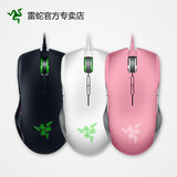 Razer Razer Viper Athletics Edition Pink Crystal 5G Wired Computer Gaming Pink Mouse CF Eating Chicken Macro Game