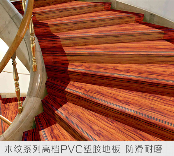 Pvc Stair Floor Step Stairs Anti Slip