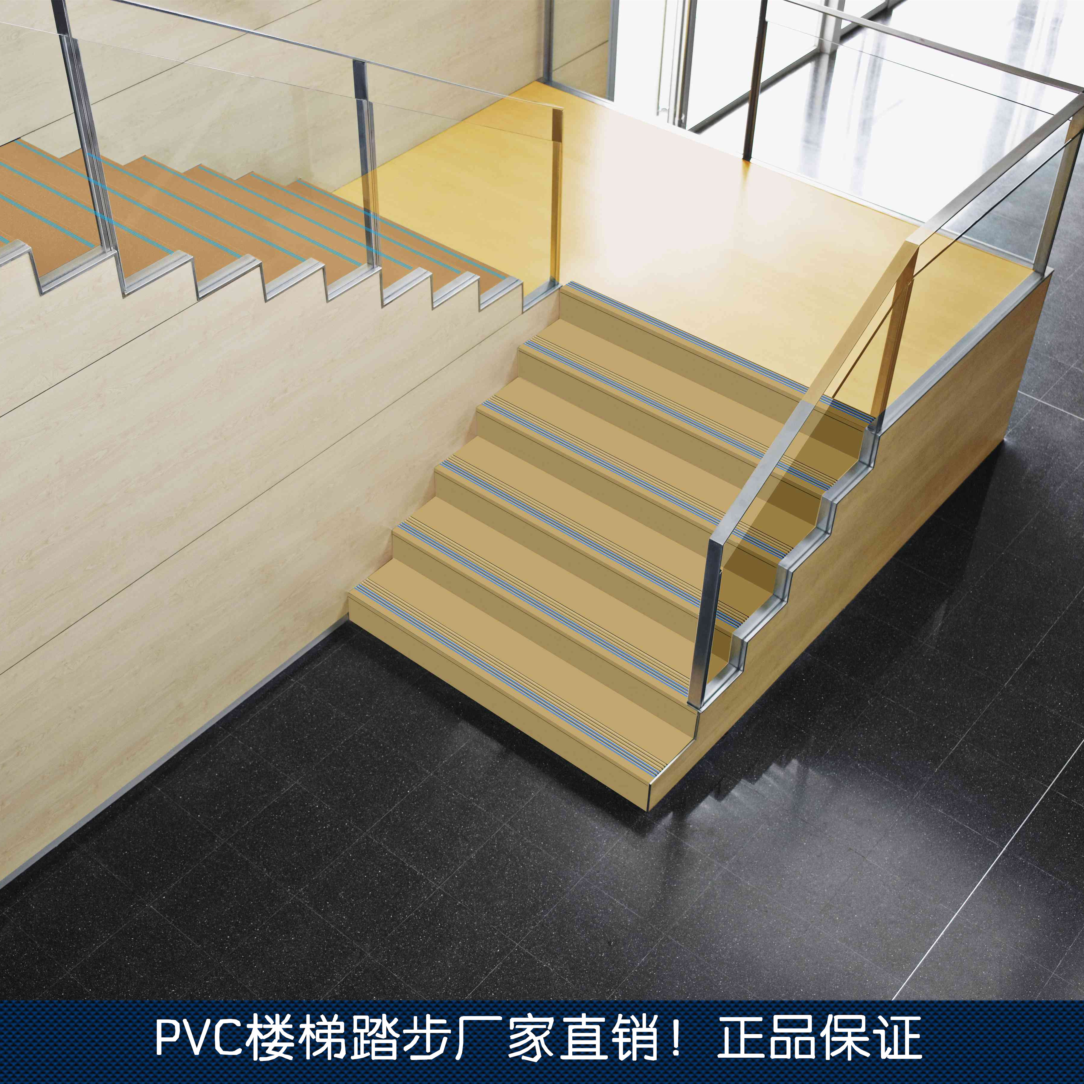 Thickening Kindergarten Stairs Anti Slip PVC Plastic Anti Slip Stairs To  Close The Edge