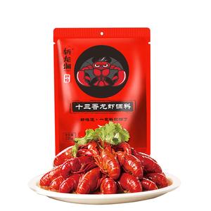 【斩龙涧】十三香小龙虾调味料