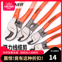 Green forest cable wire cutting pliers cable clamp electric wire drawing tool holder manual wire