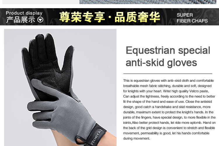 Article sports equestres - Ref 1382868 Image 15