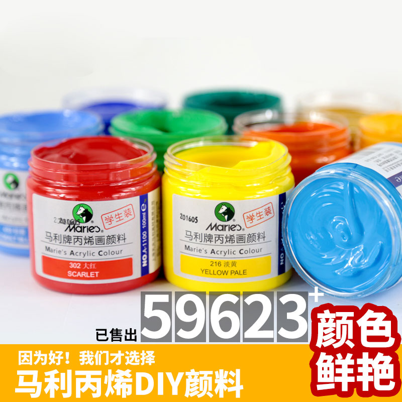 usd 4 98 marley brand acrylic paint 100ml marley a1100 hand painted