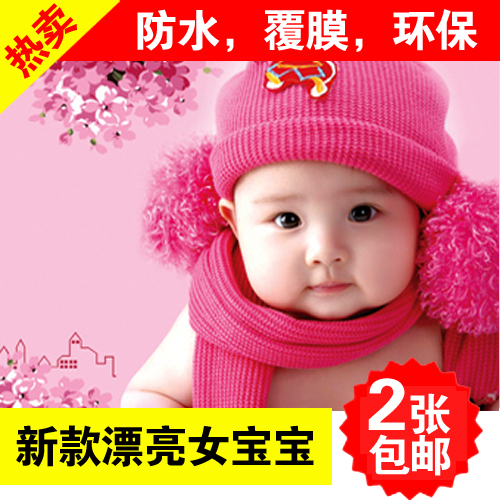 Usd 574 Baby Poster Photo Beautiful Cute Male Baby Child