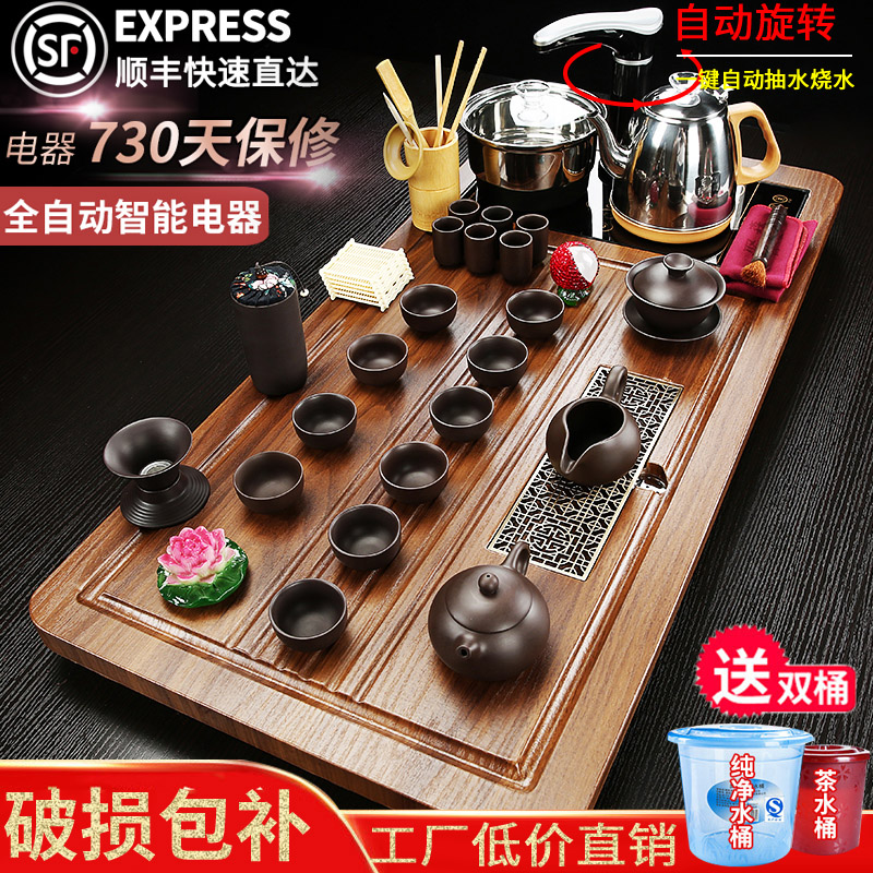 Kung Fu tea set set set set home fully automatic one tea plate a set of teapot simple office guests