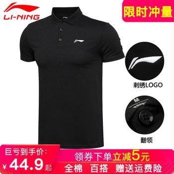 Одежда,  Li ning движение короткий рукав T футболки отворот POLO рубашка мужчина весна аутентичные большой код хлопок тонкий случайный с коротким рукавом куртка, цена 823 руб