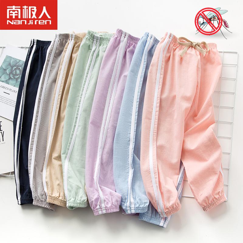 【南极人】儿童夏季棉麻防蚊裤