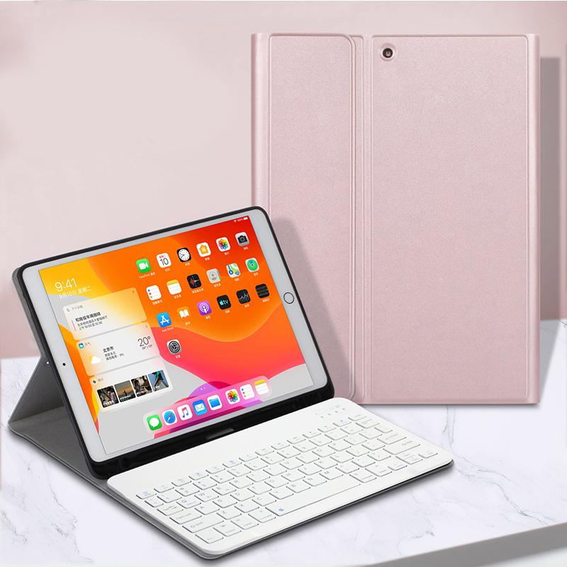 苹果iPad蓝牙键盘平板保护套