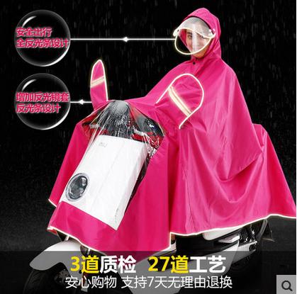 Плащ электромобиль один прозрачный большой шляпа мотоцикл пончо длинная модель мужской и женщины шлем маска для лица увеличение для взрослых