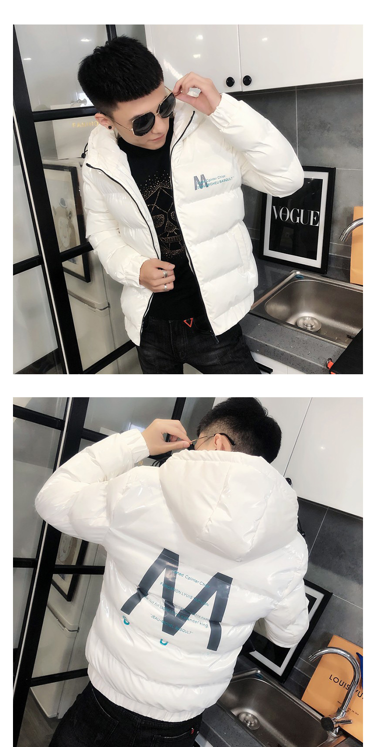 Winter new net red trend handsome down jacket spiritual social group cotton jacket men's jacket light cooked wind small cotton wool 32 Online shopping Bangladesh