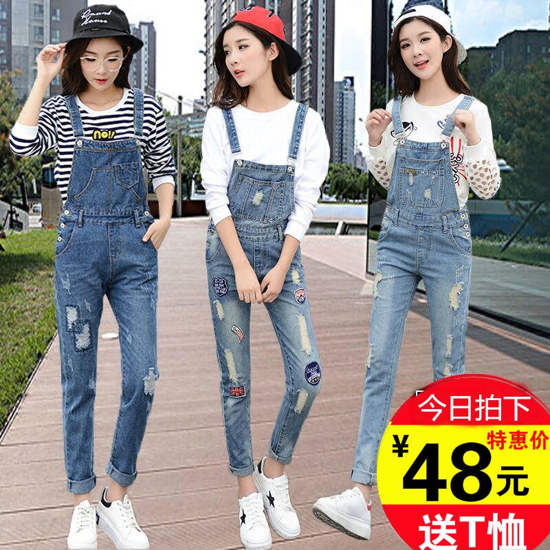 Джинсы женские Весной и осенью новые джинсовые нагрудник прилив студент Хан издание свободные отверстия девять очков брюки девушки слинг цельный брюки