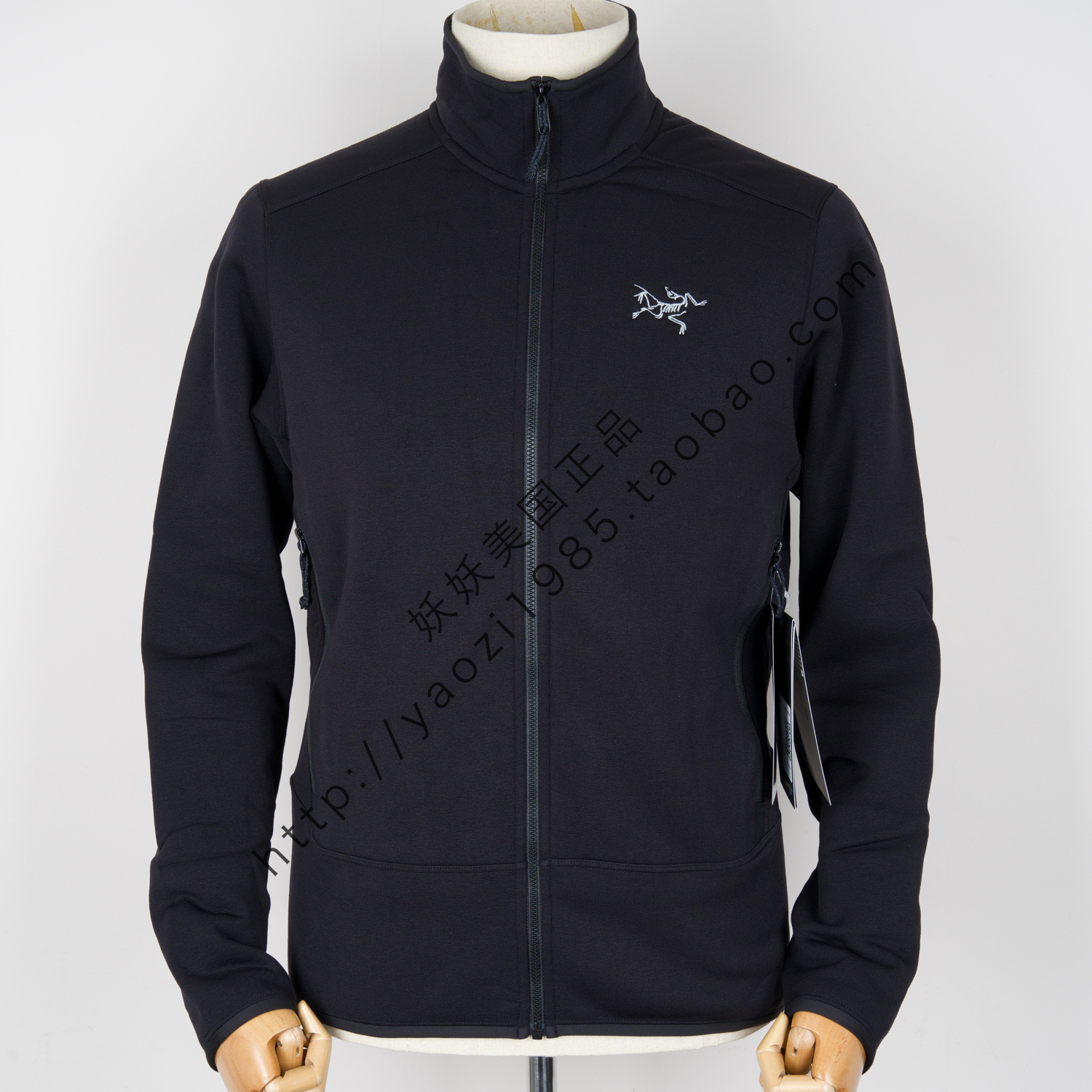 57305e3a7a Spot Archaeopteryx ARCTERYX Kyanite Jacket fleece jacket 18942. Zoom ·  lightbox moreview · lightbox moreview ...