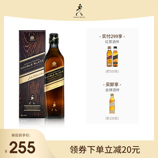 Johnnie Walker Zunney was added black brand alcohol black blend whisky 700ml imported wine Shunfeng