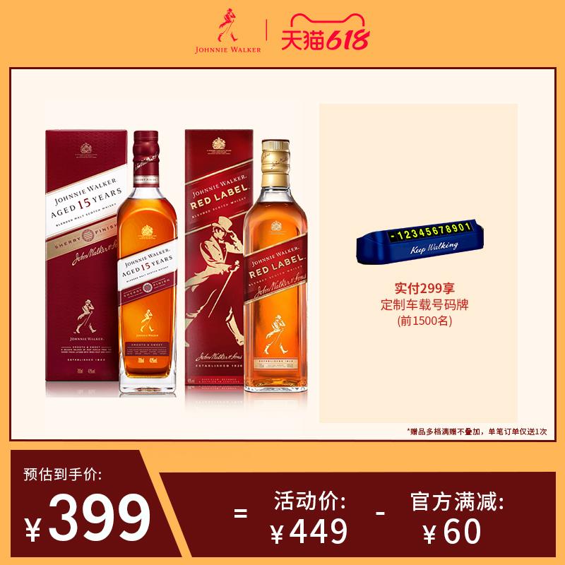 Johnnie Walker 尊尼获加 15年雪莉版调配威士忌 700ml +红牌 700ml 下单折后¥399包邮