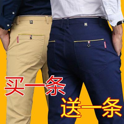 Spring new pants men's casual pants business Slim straight Korean trend autumn and winter loose elastic men's spring