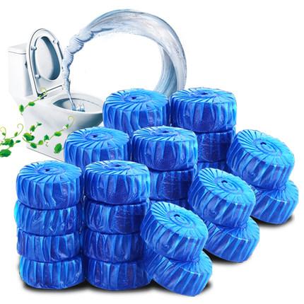 【超值秒杀】蓝泡泡自动除臭20枚