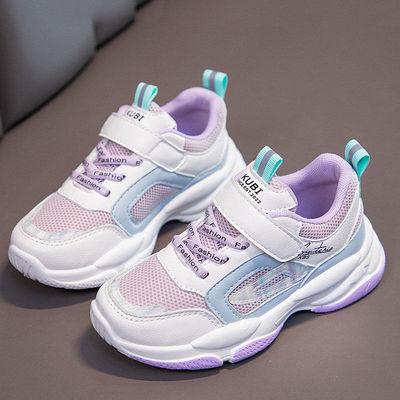 63女童运动鞋2021年春季新款儿童休闲中大童韩版网面小女孩鞋潮童
