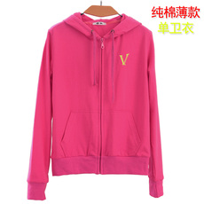 Hoodie Are to wear 025b004