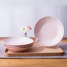 雅诚德日式餐盘陶瓷圆盘4个套装饭