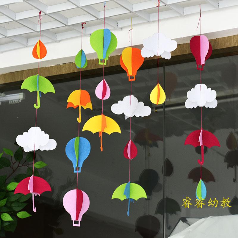 Usd kindergarten classrooms corridors ornaments for Decoration fenetre printemps maternelle