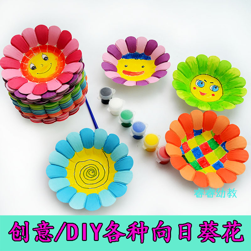 Usd 4 58 Kindergarten Children S Diy Handmade Blank Flower Shaped