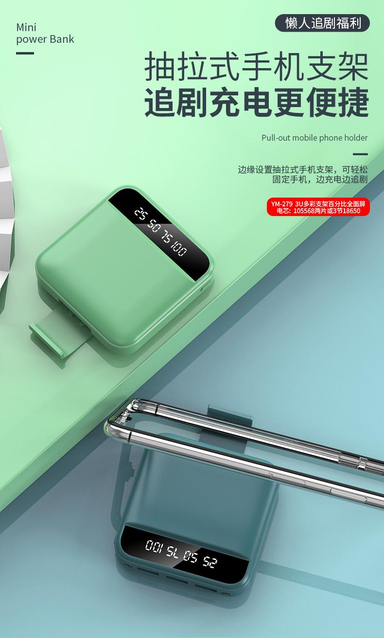 中國代購|中國批發-ibuy99|迷你大容量8000毫安充电宝器适用于苹果安卓平板手机通用移动电源
