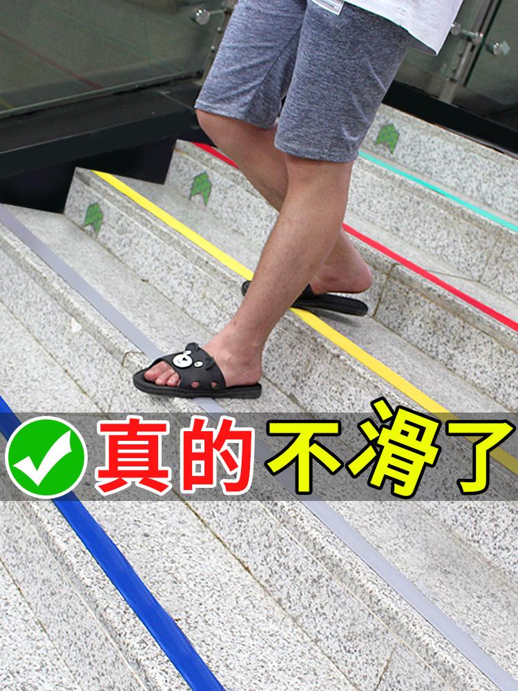 Escaliers arrêter la barre de pression d'étape pvc auto-adhésif bande de glissement plancher étapes décoratives pâte porte-caoutchouc domestique bande de presse.