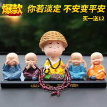 Creative Personality Car Decoration Car Shaking Little Monk
