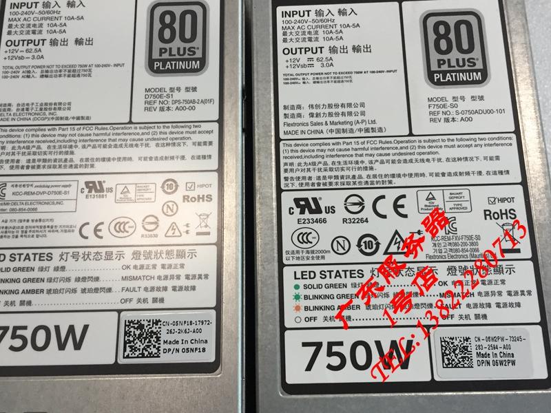 DELL R720 R620 R520 T620 power 750W power CWKMX 79RDR 5NF18 6W2PW