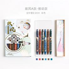 三年二班创意彩色复古风中性笔,30元左右送学生党礼物