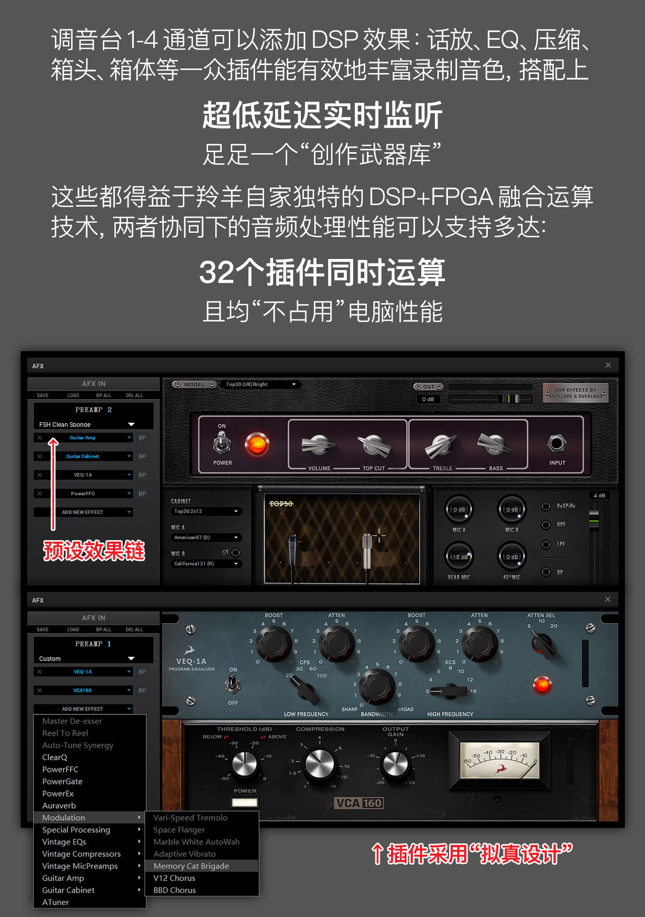 Antelope_ZenGo评测16.jpg